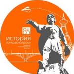 kraev_dikt
