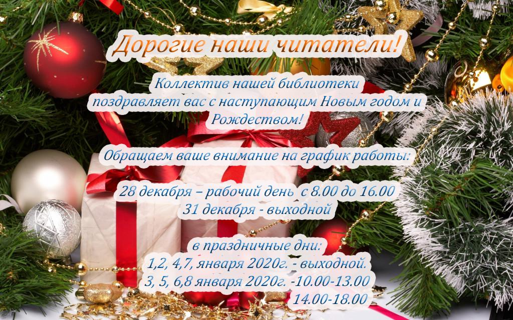 nastol.com.ua-74499